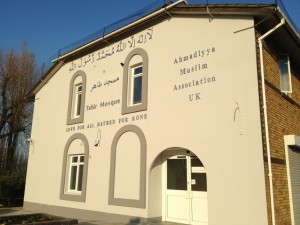 Tahir Mosque, Catford