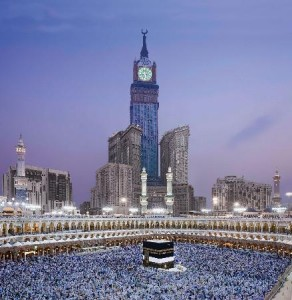 Clock Tower Mecca
